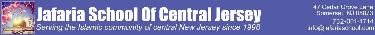 Jafaria School Of Central Jersey